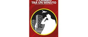 """""""Ti chiamo tra un minuto"""": amore e morte nella Napoli di Leandro Del Gaudio"""