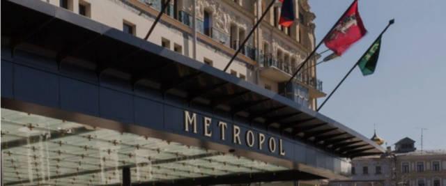 L'hotel Metropol di Mosca