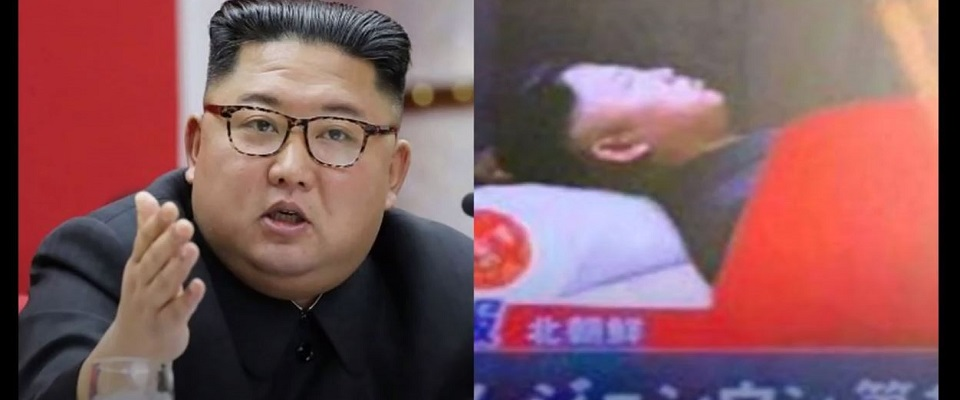 Mistero sulla morte di Kim frame da video su Youtube