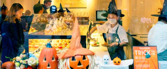 Cina, Halloween