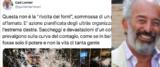 Gad Lerner, Torino