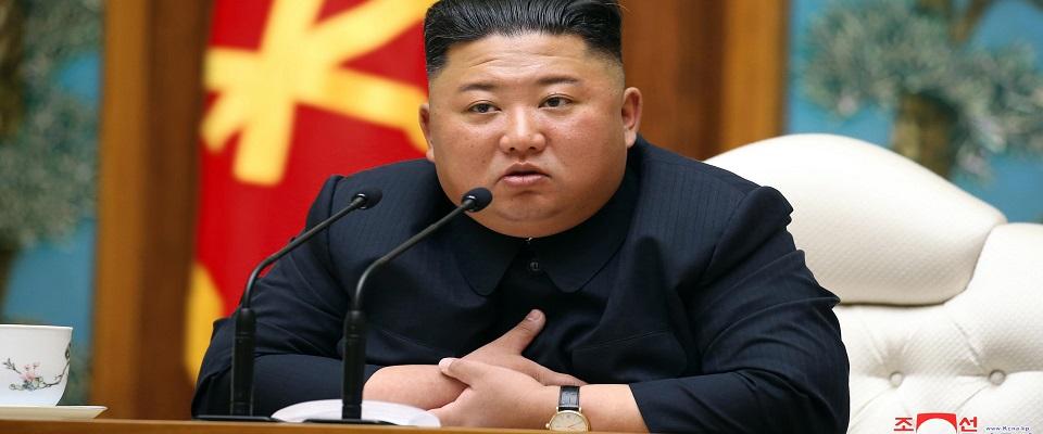 Kim è sparito