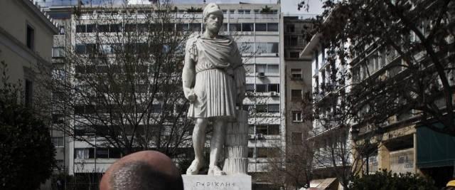 Atene Roma