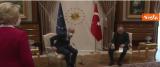 Erdogan Ursula von der Leyen