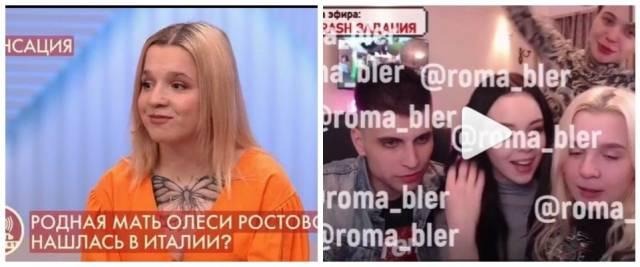 olesya denise