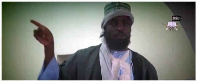 leader boko haram