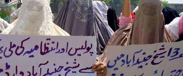 donne Pakistan