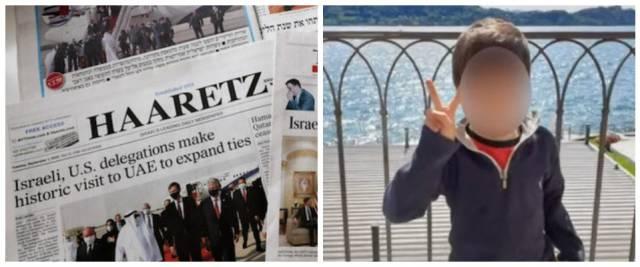 Eitan Haaretz